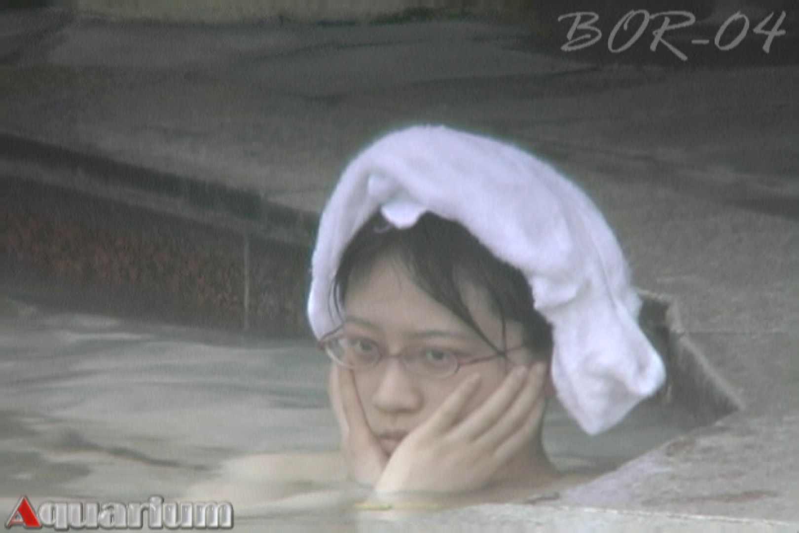 Aquaな露天風呂Vol.507 OLセックス   盗撮  84画像 73