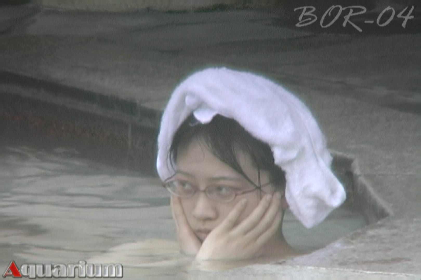 Aquaな露天風呂Vol.507 露天 ワレメ無修正動画無料 84画像 74