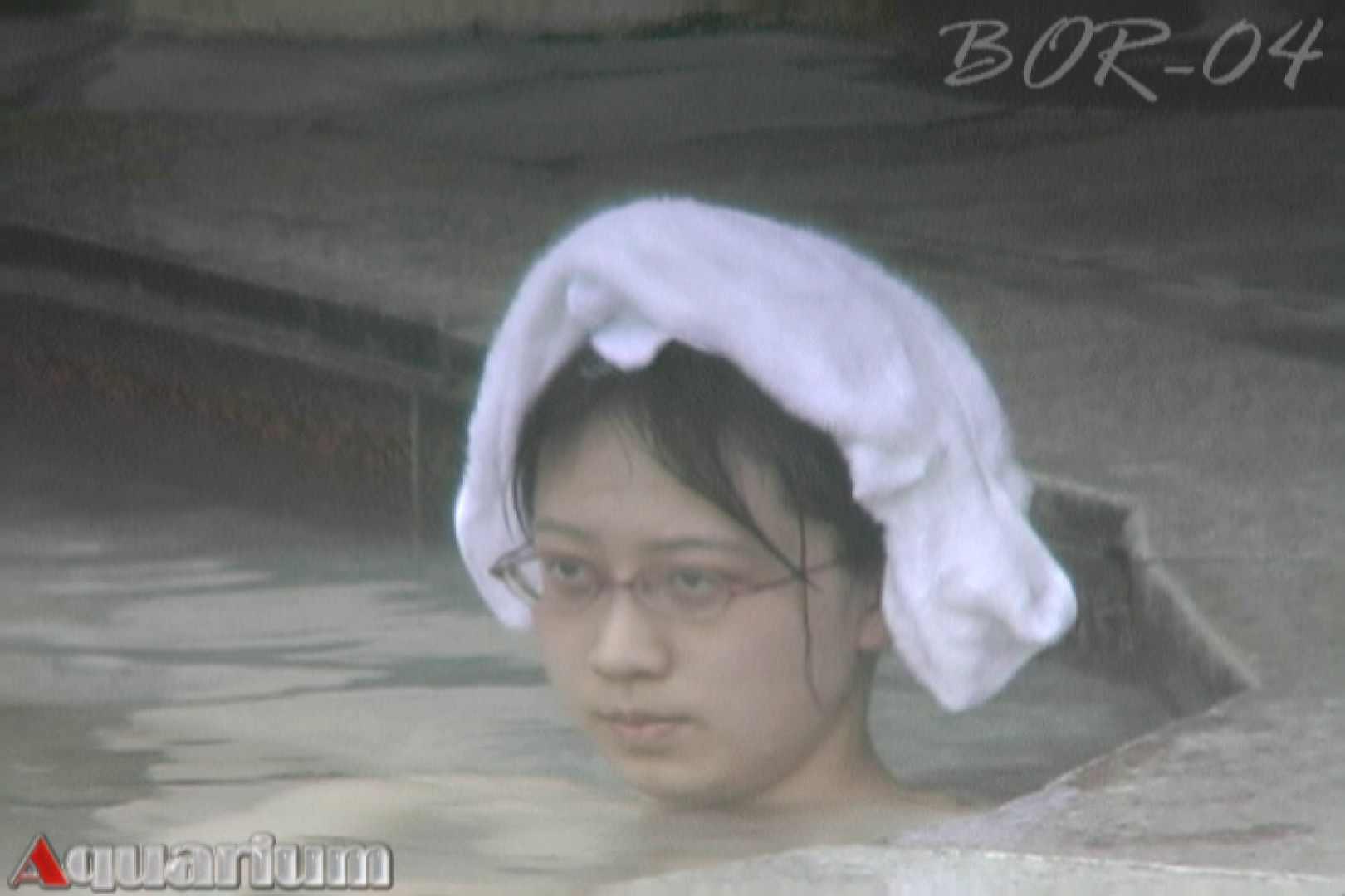 Aquaな露天風呂Vol.507 OLセックス  84画像 78