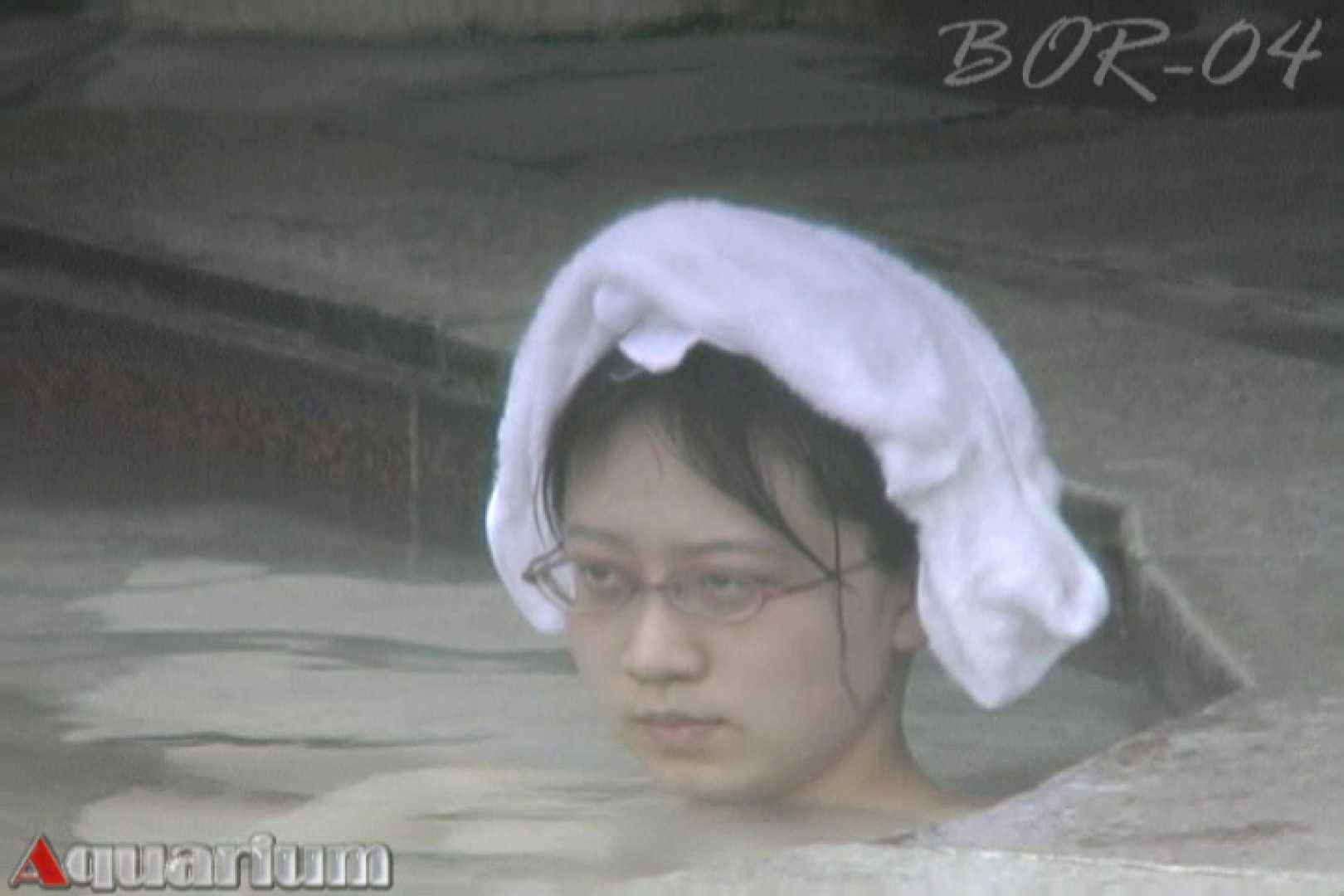 Aquaな露天風呂Vol.507 露天 ワレメ無修正動画無料 84画像 80
