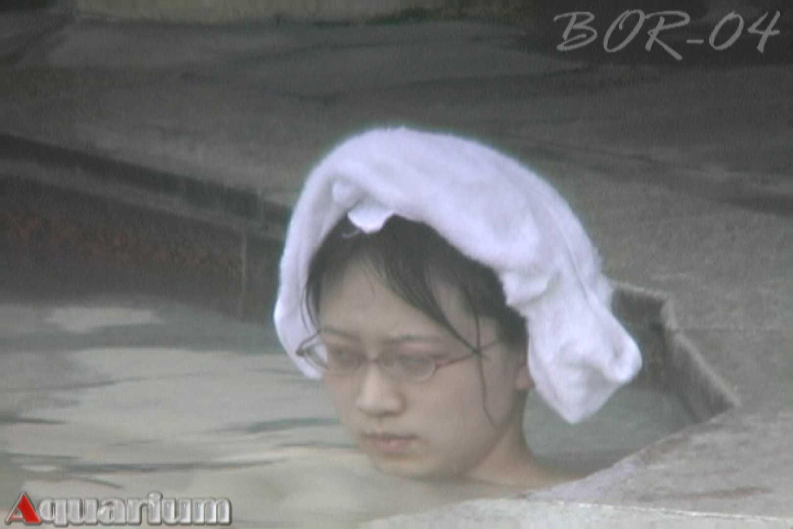 Aquaな露天風呂Vol.507 OLセックス  84画像 81