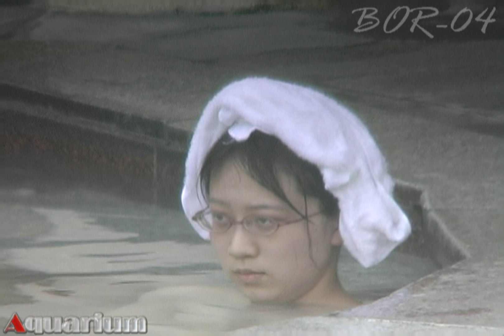 Aquaな露天風呂Vol.507 OLセックス  84画像 84