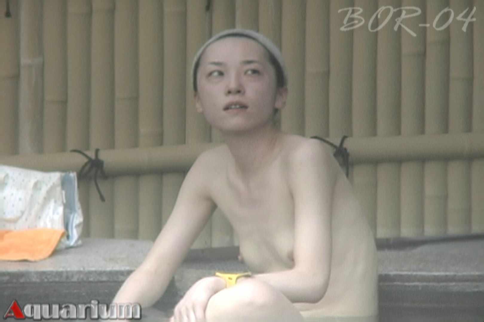 Aquaな露天風呂Vol.510 盗撮 | OLセックス  72画像 52