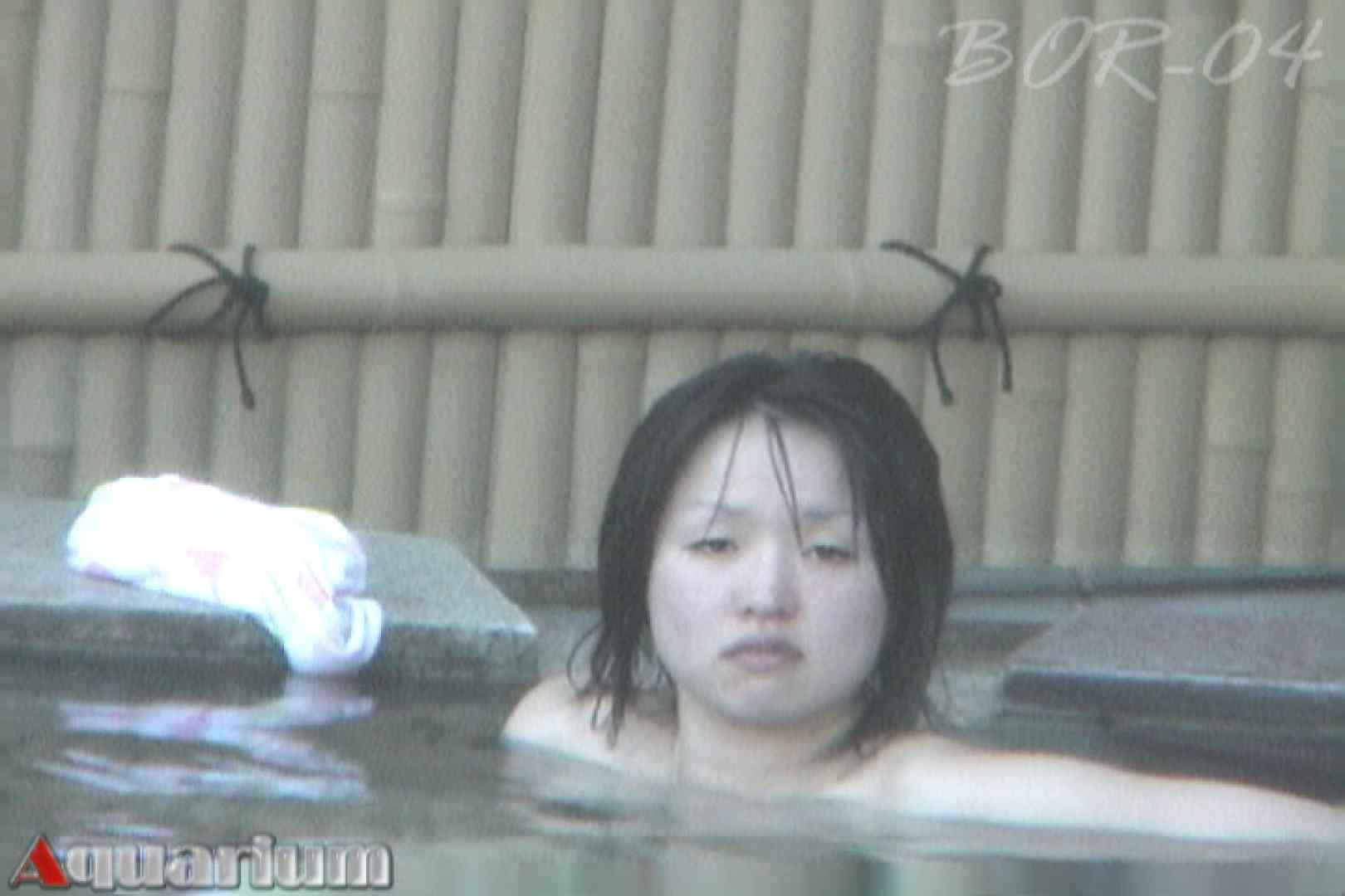 Aquaな露天風呂Vol.513 盗撮  84画像 21