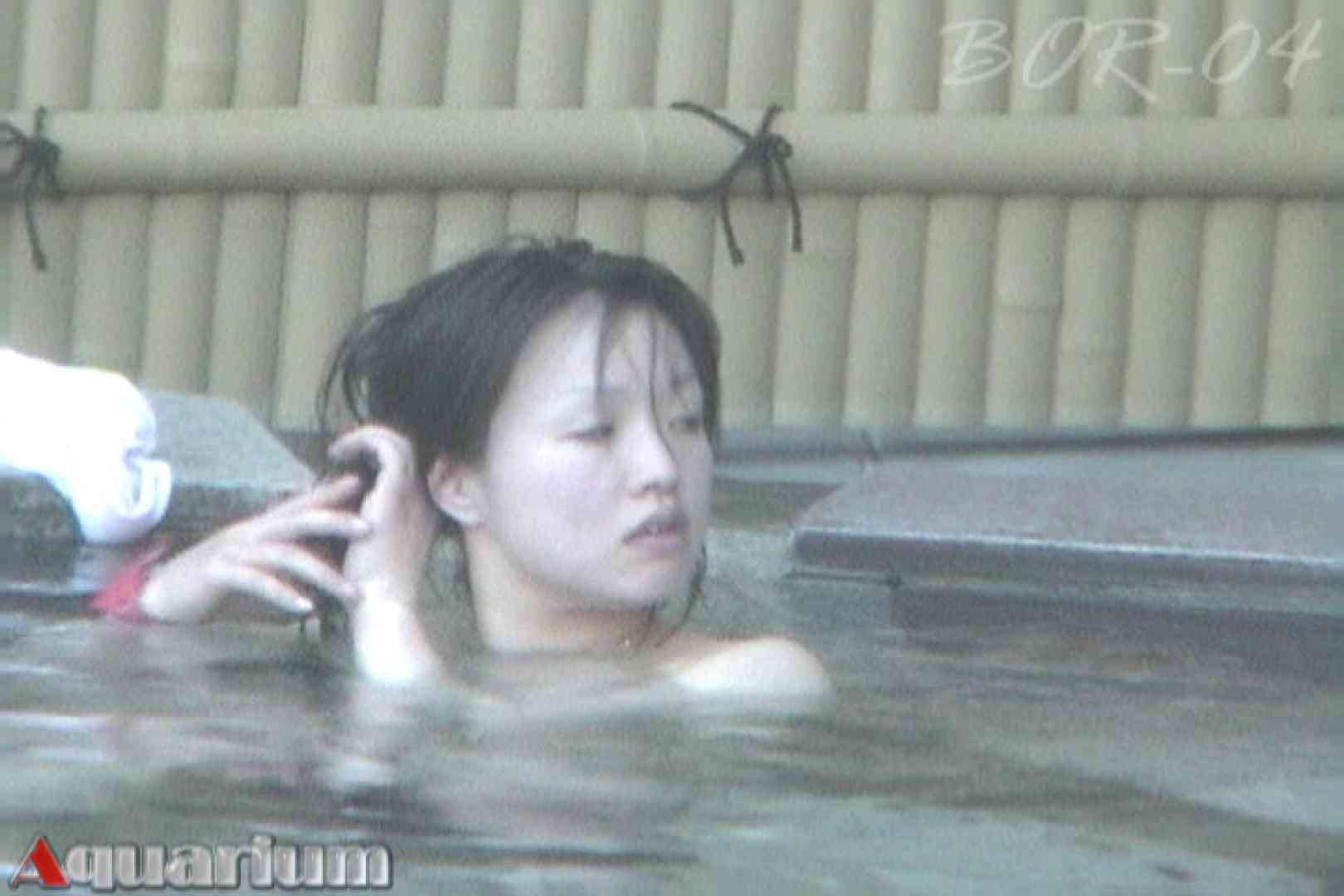 Aquaな露天風呂Vol.513 盗撮   露天  84画像 25