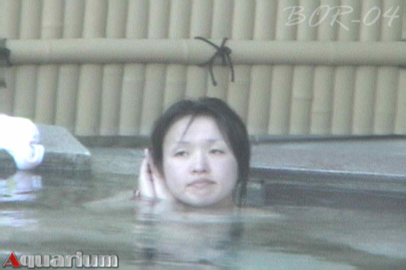 Aquaな露天風呂Vol.513 盗撮   露天  84画像 34