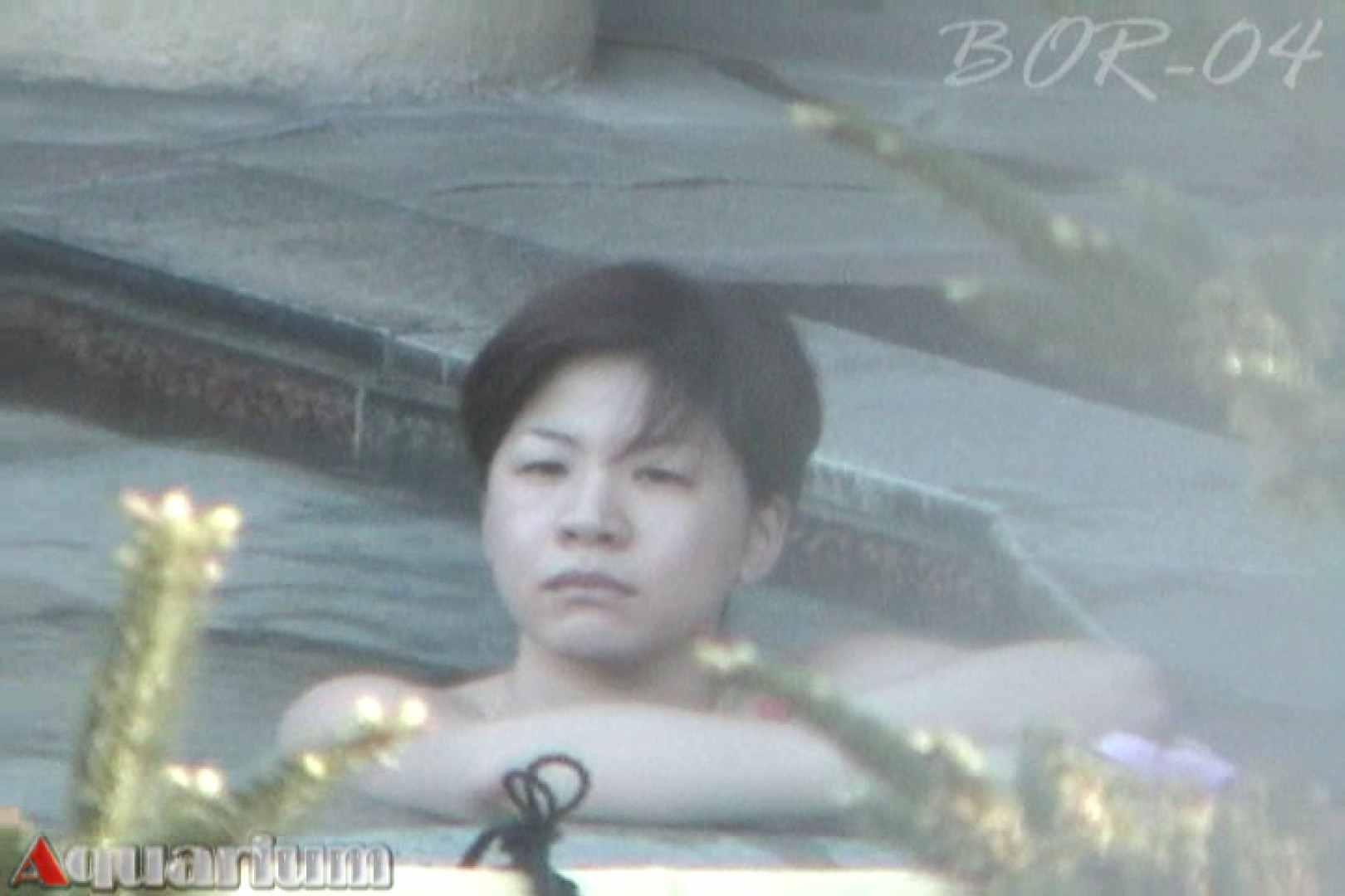 Aquaな露天風呂Vol.514 露天 おめこ無修正動画無料 96画像 29