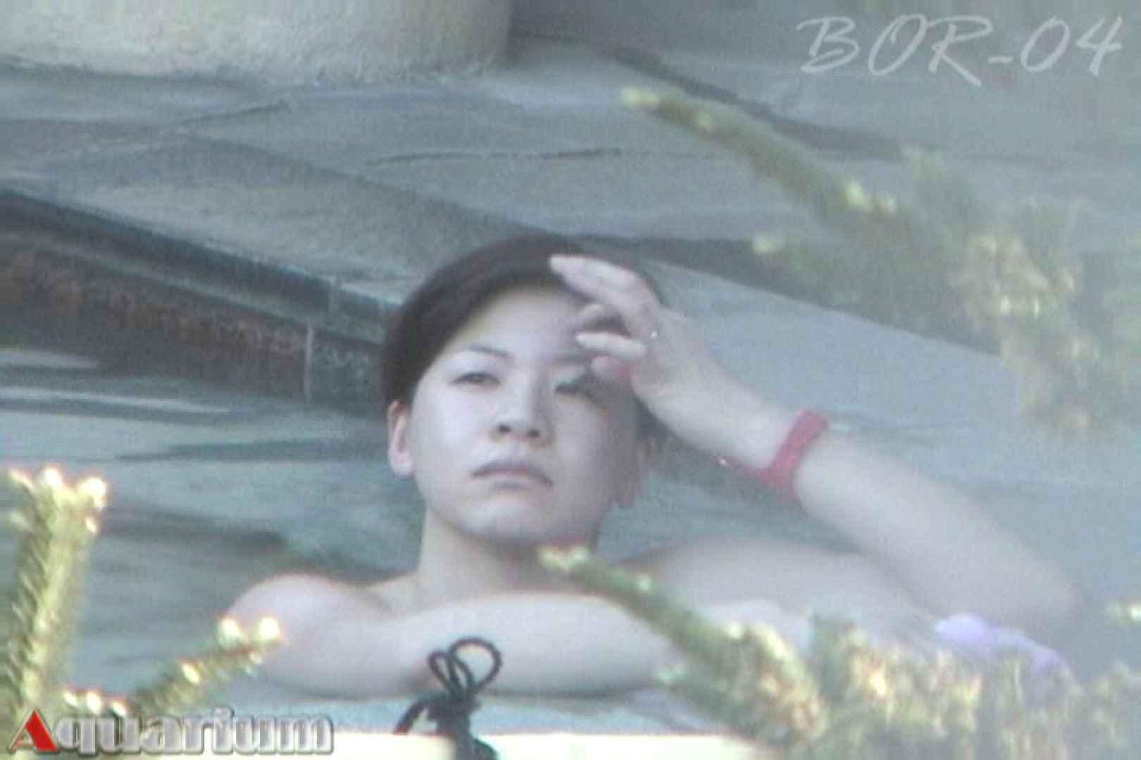Aquaな露天風呂Vol.514 露天 おめこ無修正動画無料 96画像 38