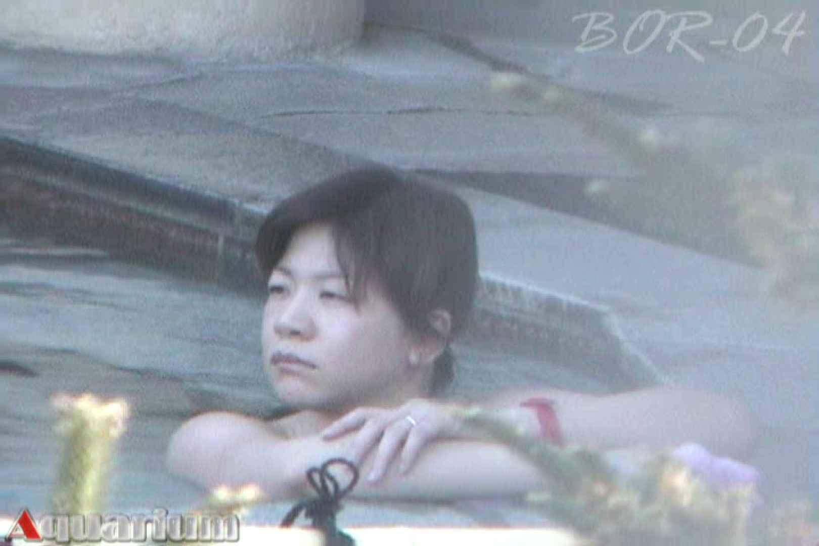 Aquaな露天風呂Vol.514 露天 おめこ無修正動画無料 96画像 41