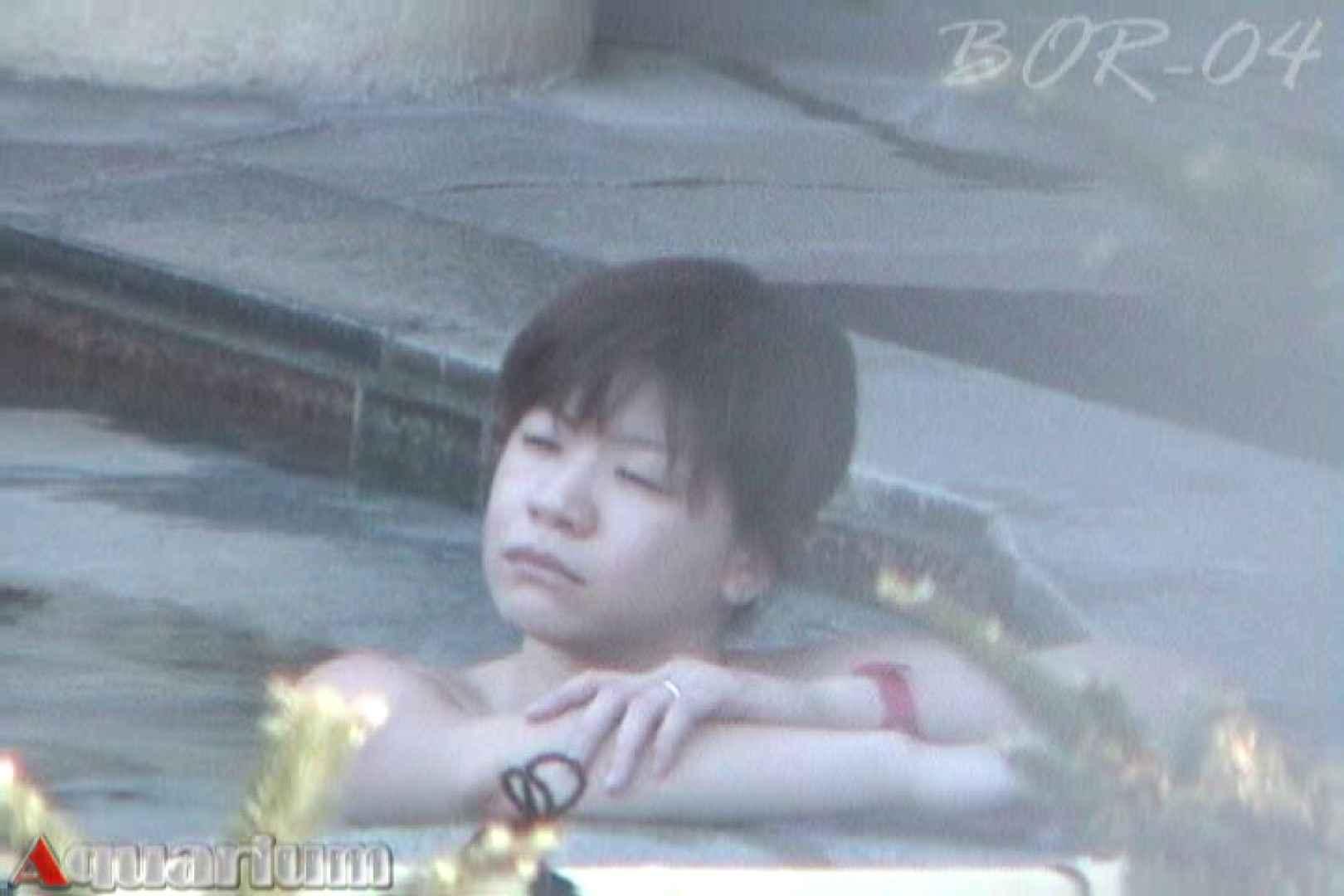 Aquaな露天風呂Vol.514 盗撮  96画像 45