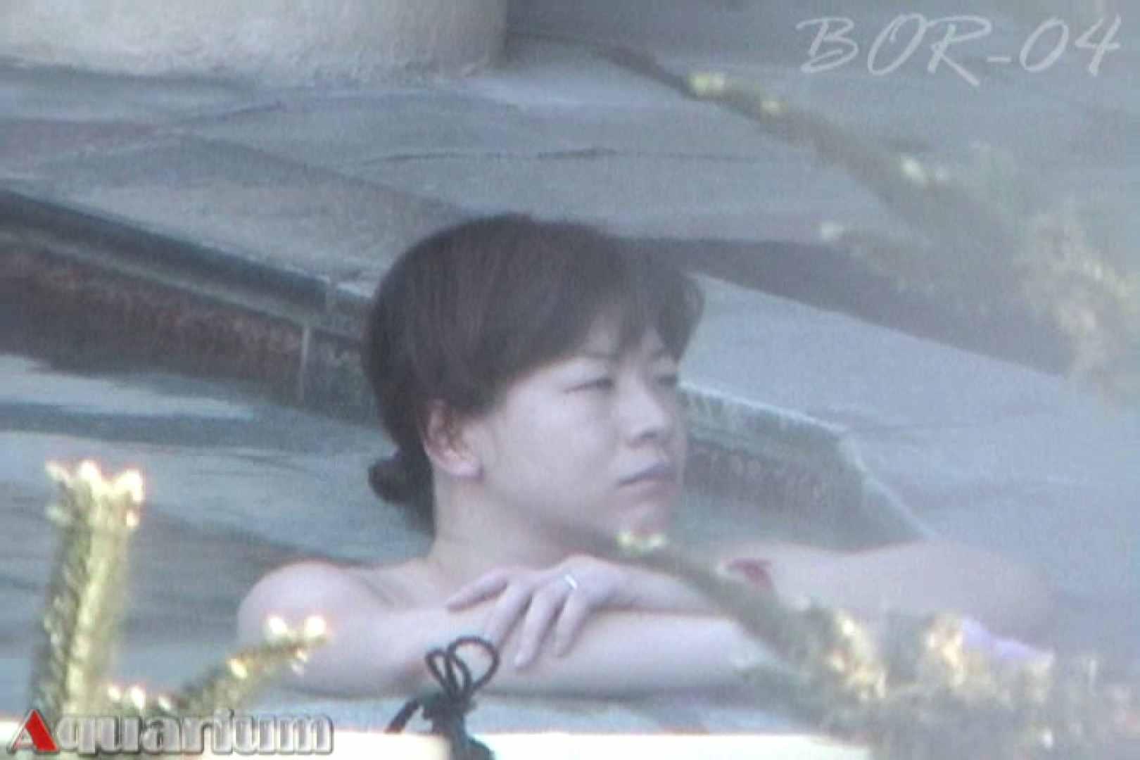 Aquaな露天風呂Vol.514 盗撮 | OLセックス  96画像 46