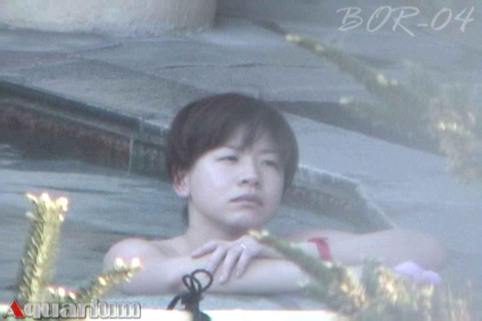 Aquaな露天風呂Vol.514 盗撮 | OLセックス  96画像 49