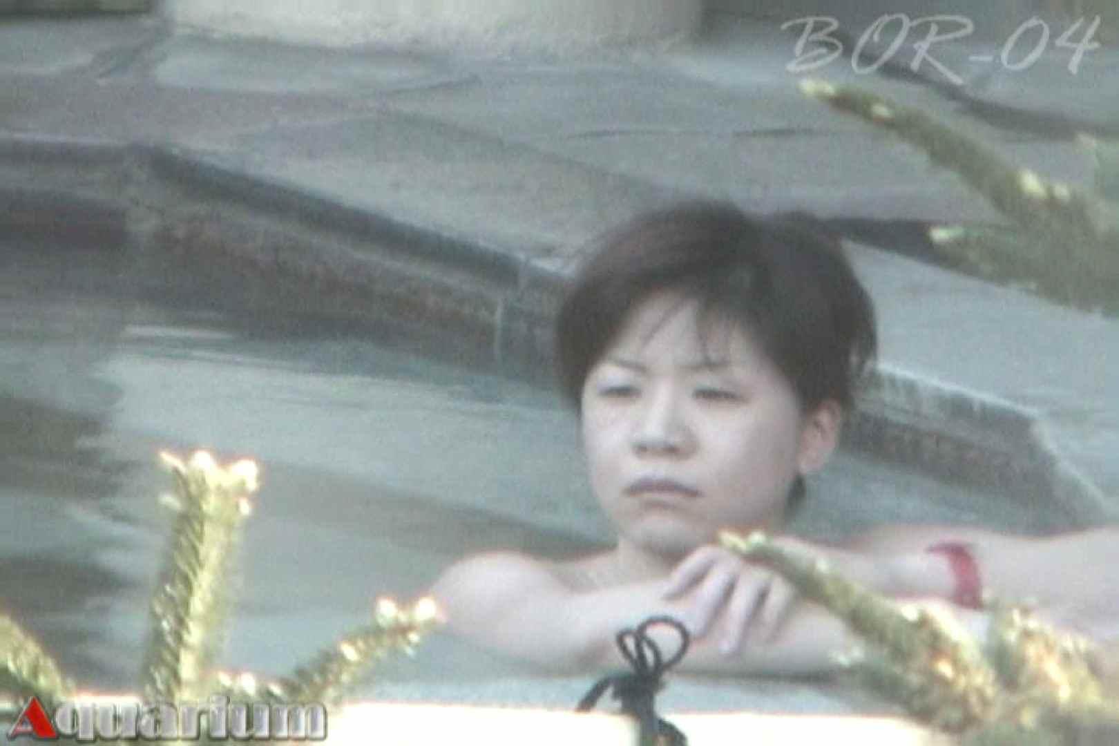 Aquaな露天風呂Vol.514 盗撮 | OLセックス  96画像 64