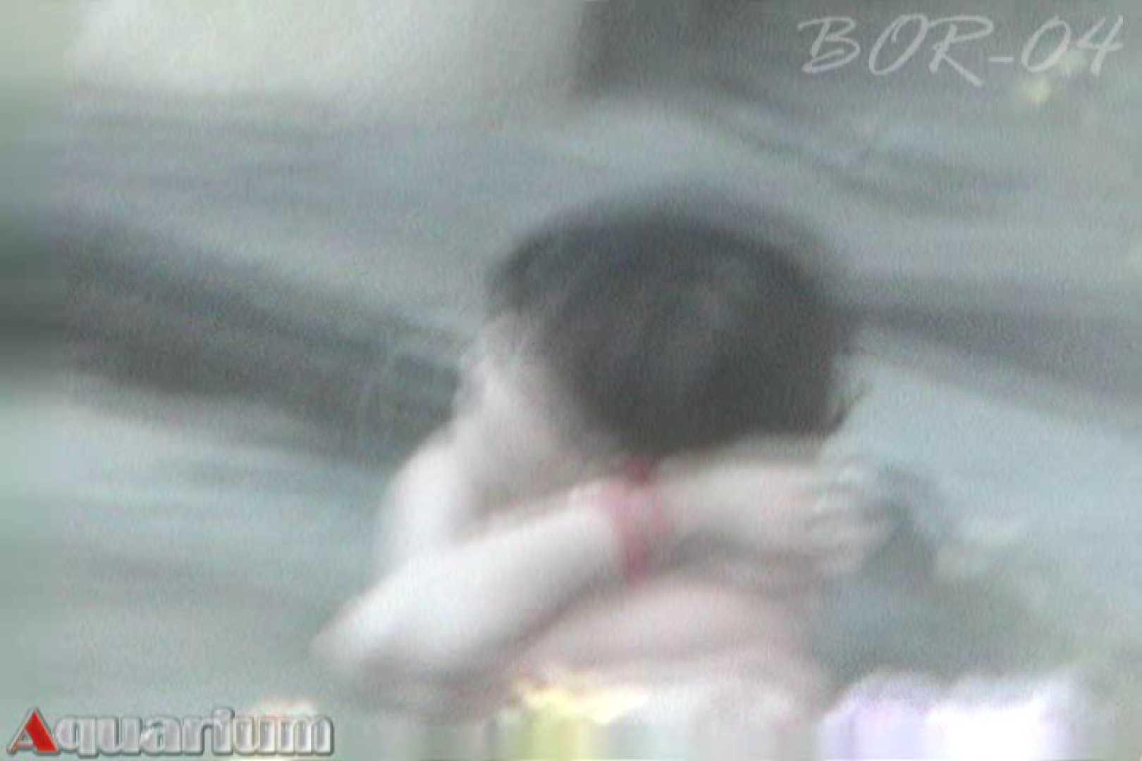 Aquaな露天風呂Vol.514 露天 おめこ無修正動画無料 96画像 77