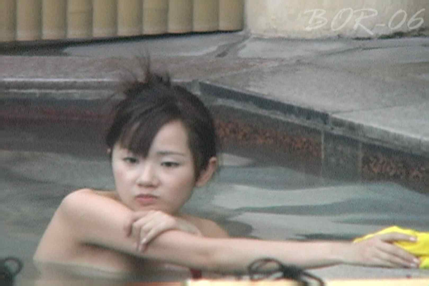 Aquaな露天風呂Vol.521 OLセックス | 盗撮  92画像 16