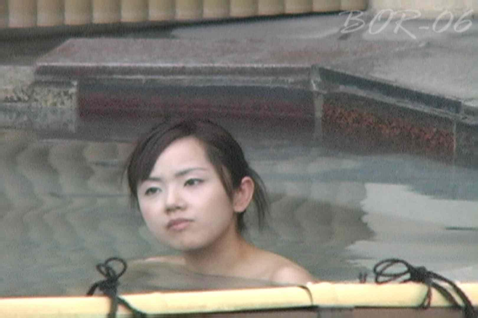 Aquaな露天風呂Vol.521 OLセックス  92画像 39
