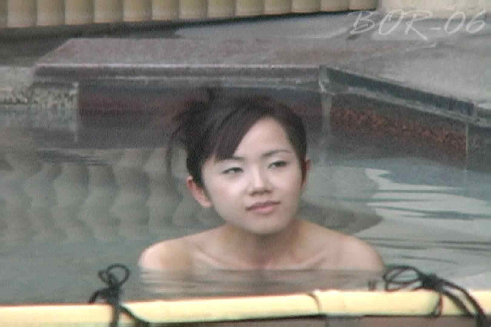 Aquaな露天風呂Vol.521 露天 おめこ無修正動画無料 92画像 44