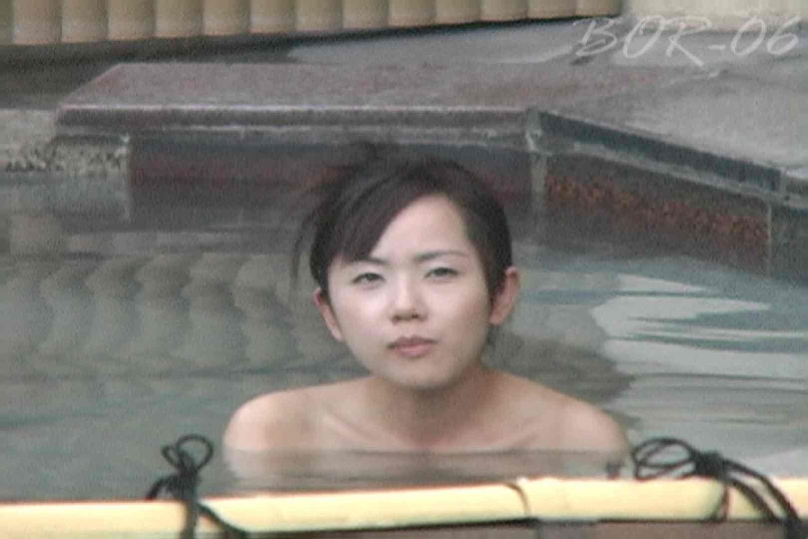 Aquaな露天風呂Vol.521 OLセックス  92画像 45