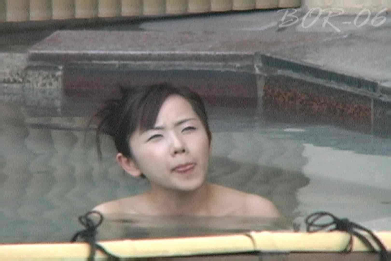 Aquaな露天風呂Vol.521 露天 おめこ無修正動画無料 92画像 47