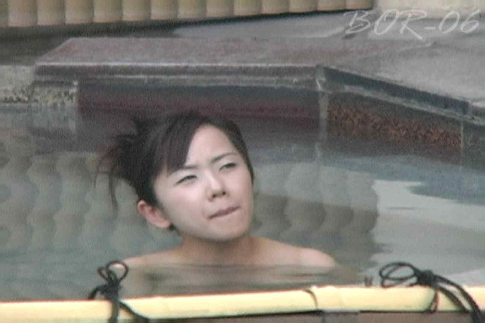 Aquaな露天風呂Vol.521 露天 おめこ無修正動画無料 92画像 53