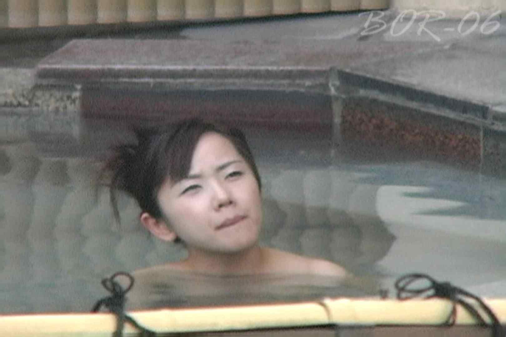 Aquaな露天風呂Vol.521 OLセックス  92画像 54
