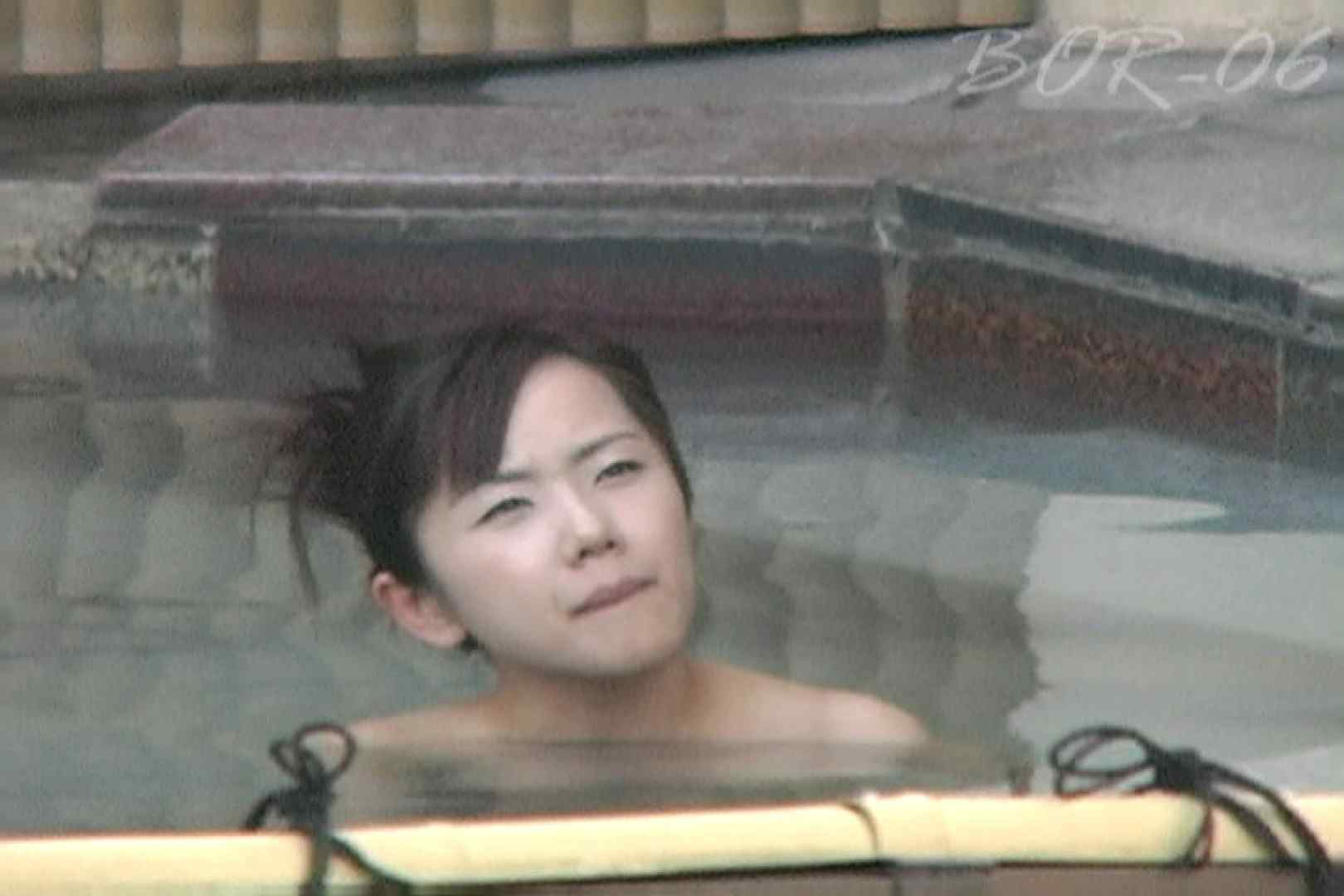 Aquaな露天風呂Vol.521 OLセックス | 盗撮  92画像 55