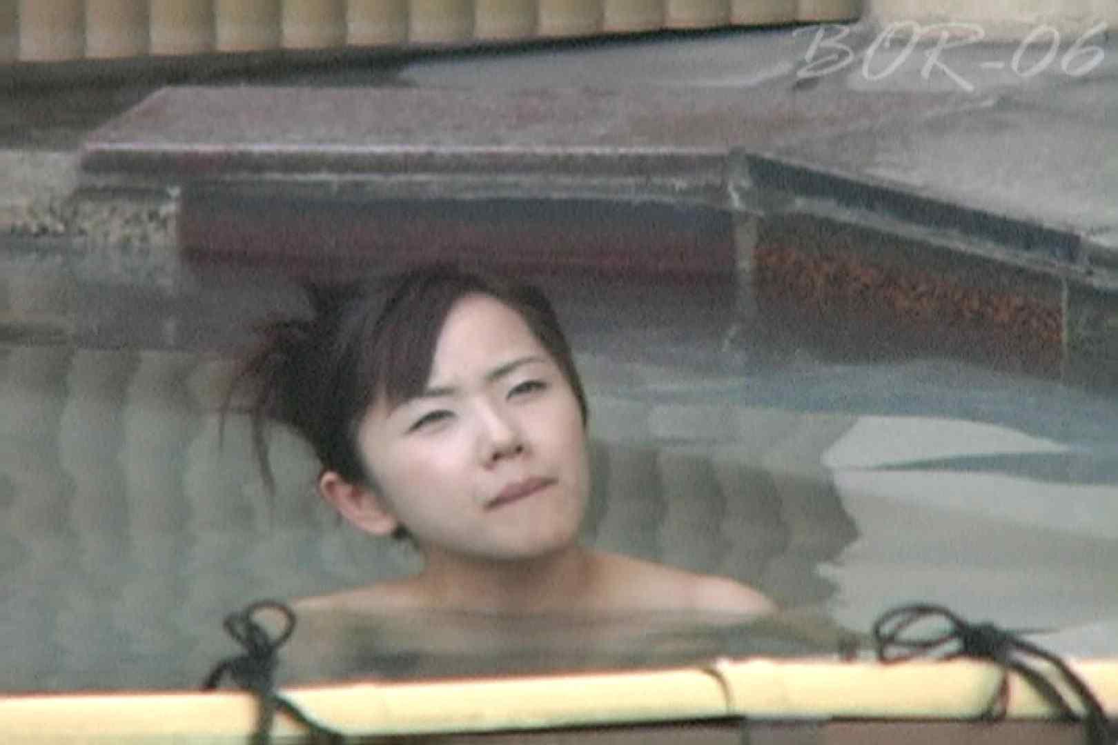 Aquaな露天風呂Vol.521 露天 おめこ無修正動画無料 92画像 56