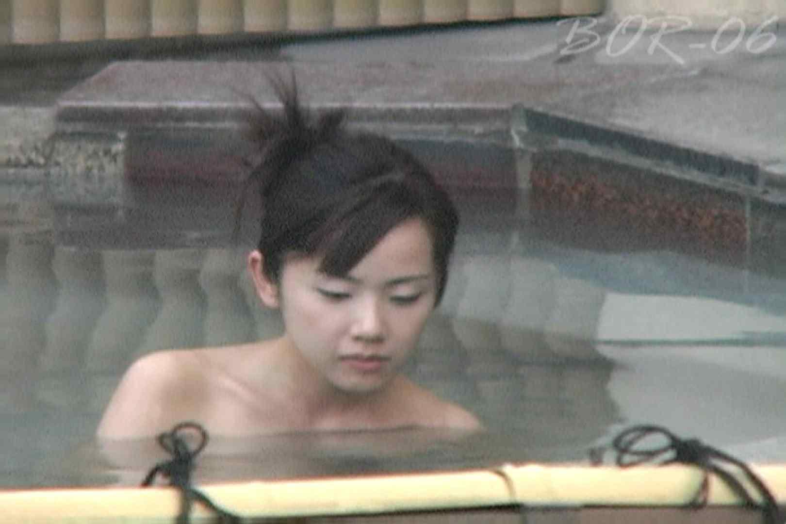 Aquaな露天風呂Vol.521 OLセックス  92画像 60