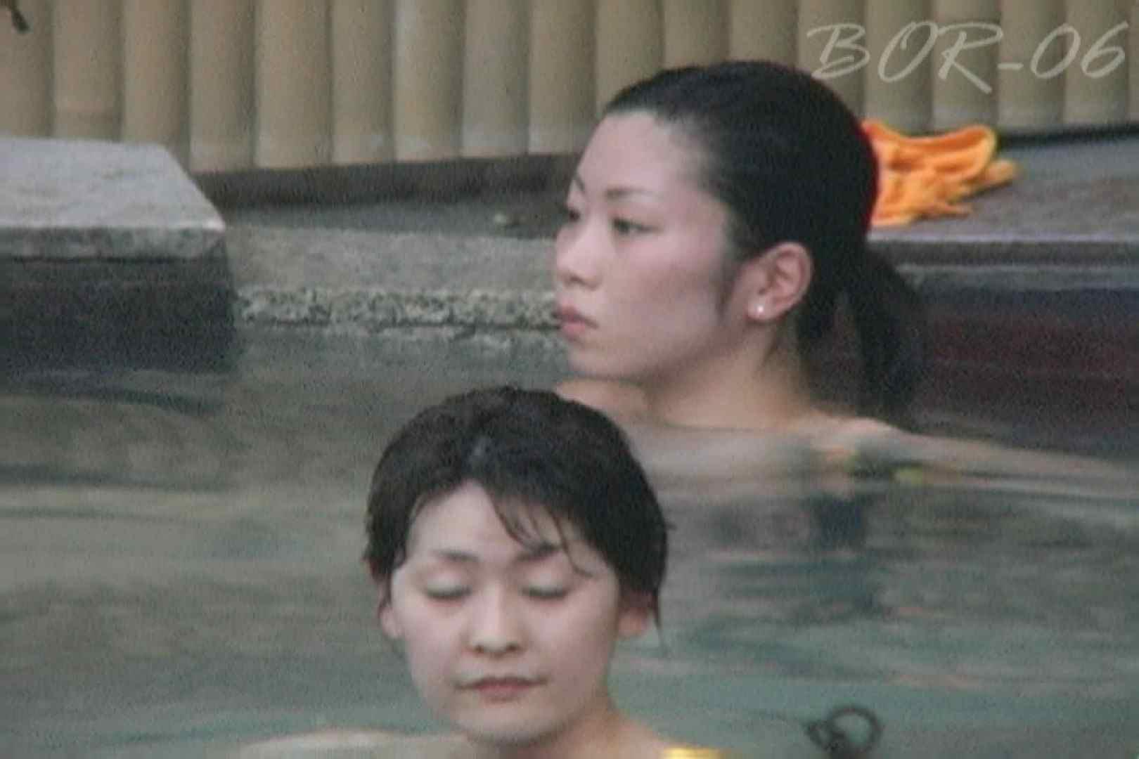 Aquaな露天風呂Vol.522 盗撮 | 露天  55画像 7