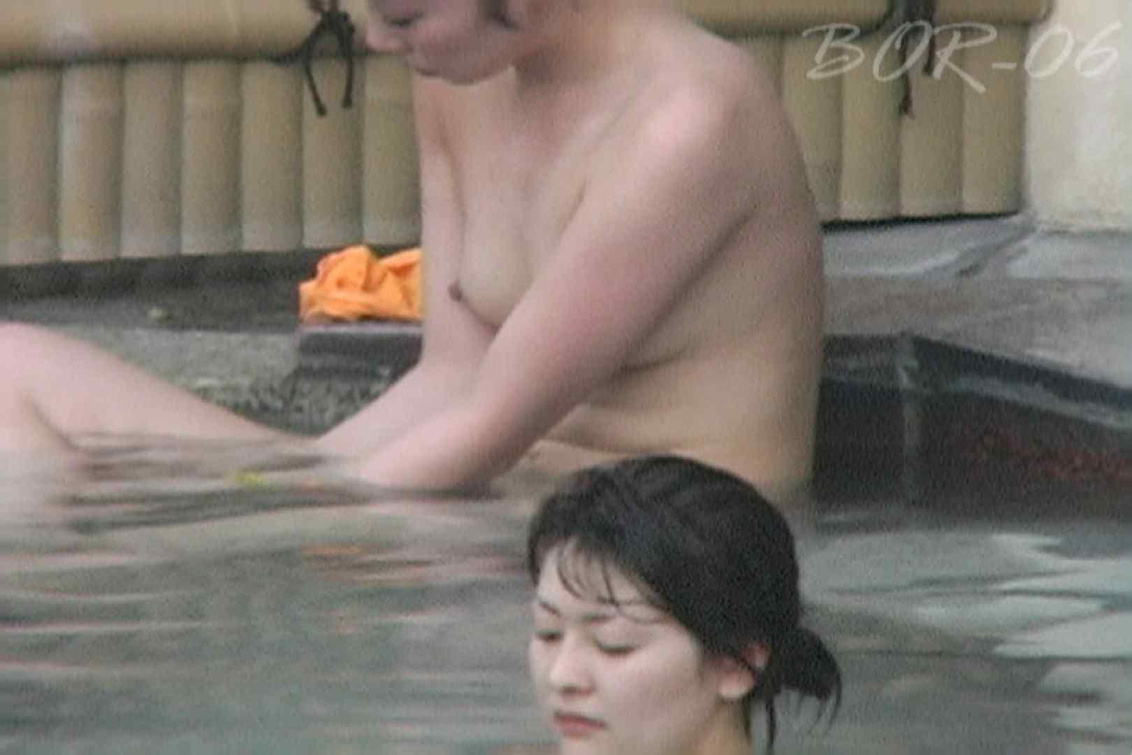 Aquaな露天風呂Vol.522 盗撮  55画像 18