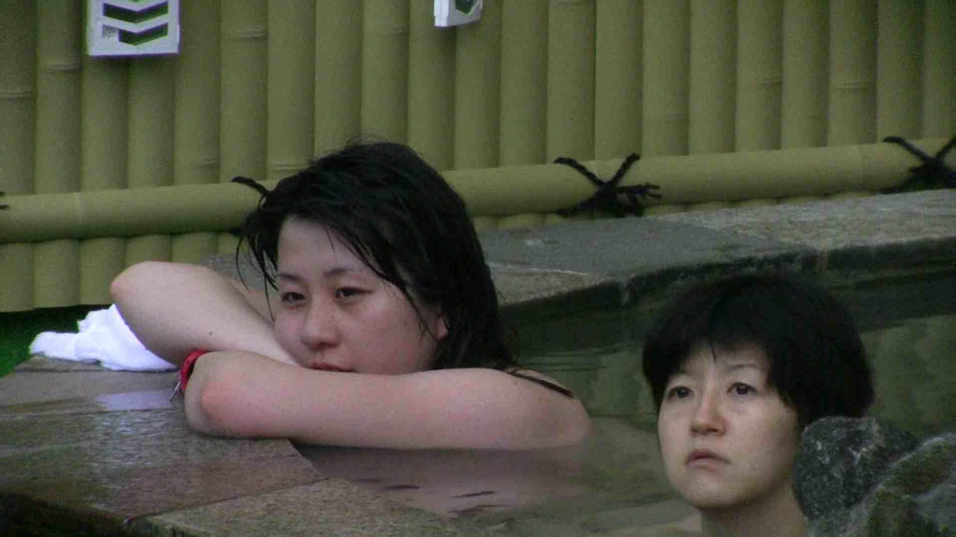 Aquaな露天風呂Vol.541 盗撮   OLセックス  48画像 31