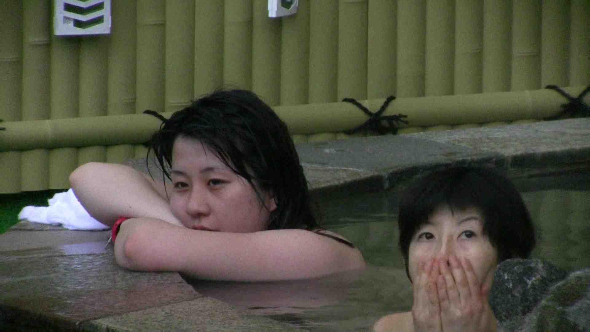 無修正エロ動画|Aquaな露天風呂Vol.541|のぞき本舗 中村屋