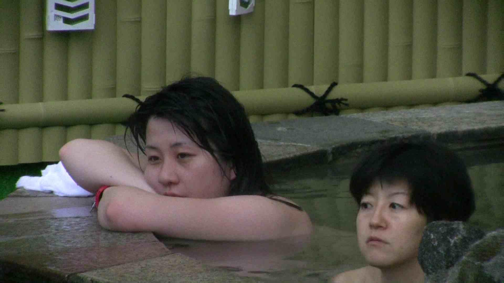 Aquaな露天風呂Vol.541 盗撮  48画像 36