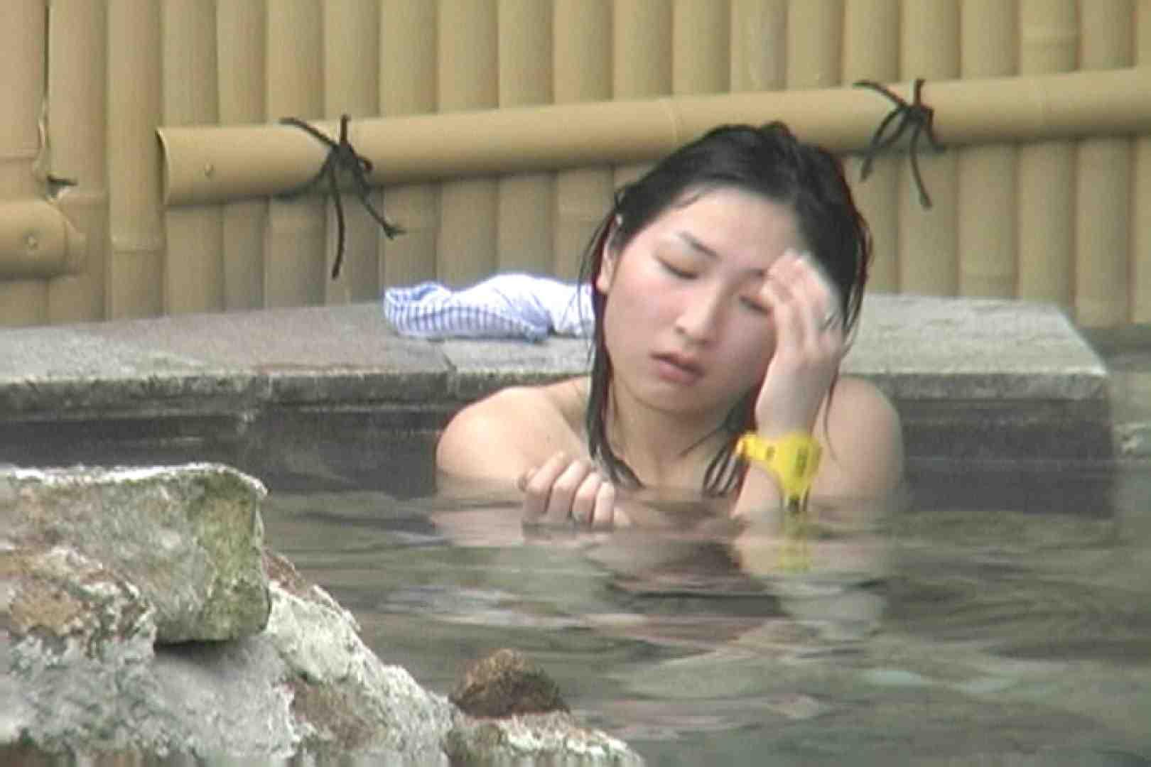 Aquaな露天風呂Vol.543 露天 | 盗撮  68画像 13