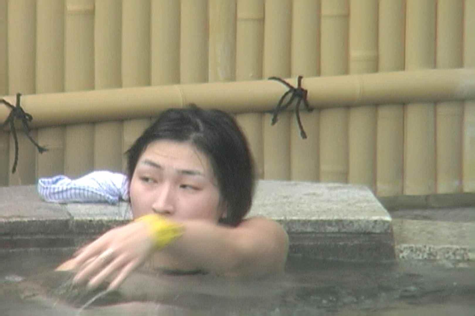 Aquaな露天風呂Vol.543 露天 | 盗撮  68画像 28