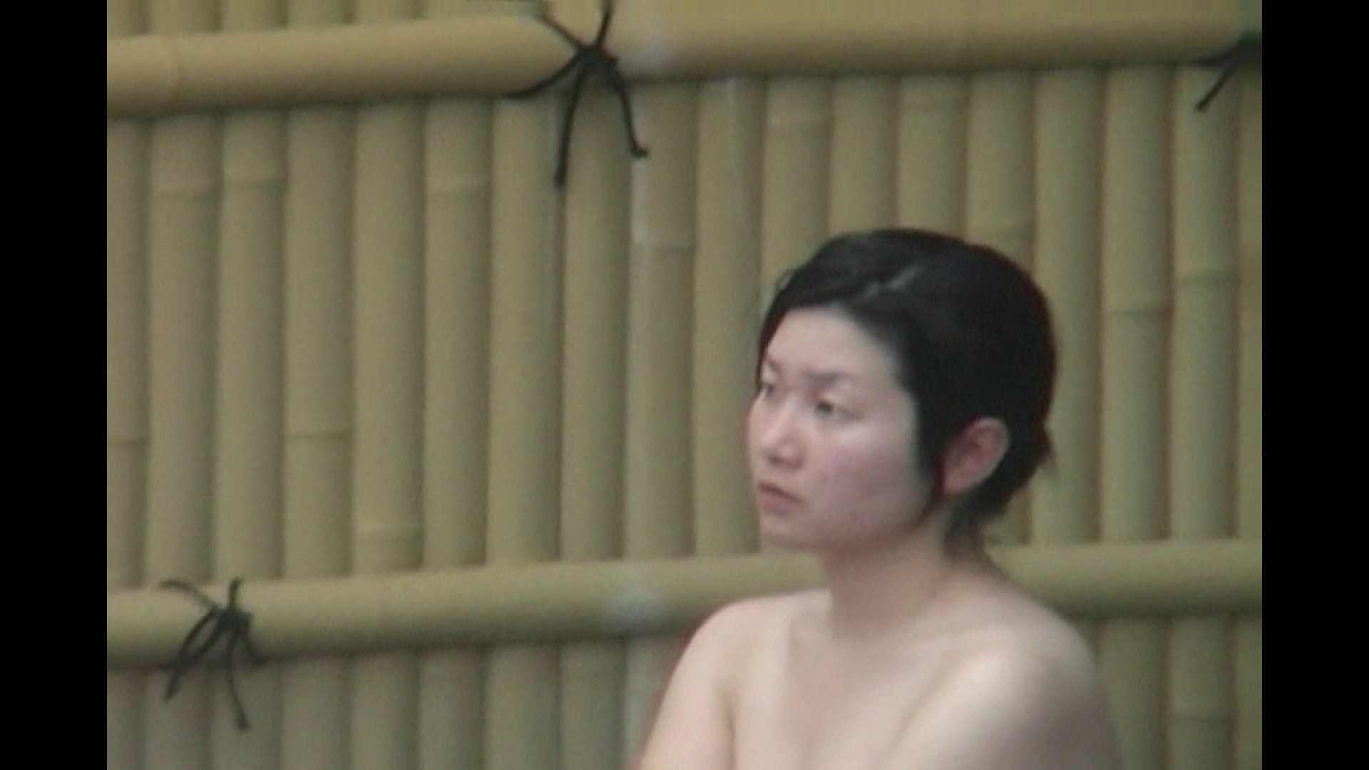 Aquaな露天風呂Vol.545 盗撮  56画像 51