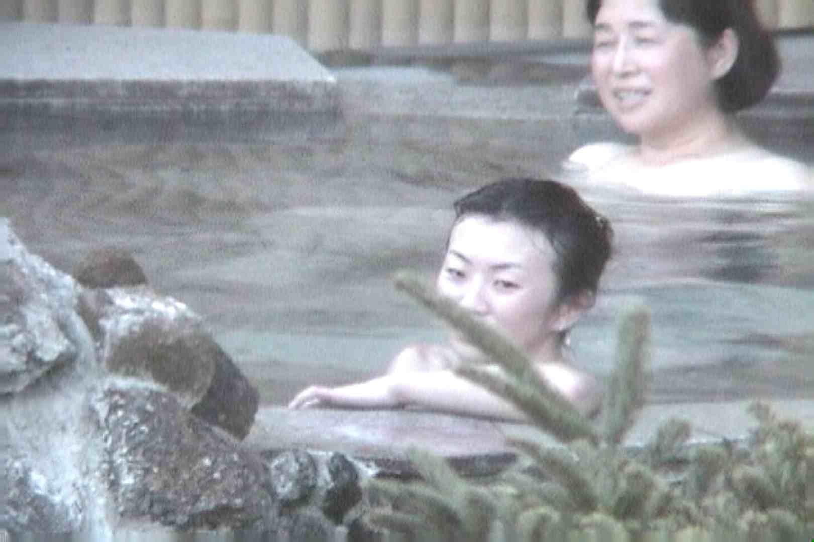 Aquaな露天風呂Vol.561 盗撮  75画像 3