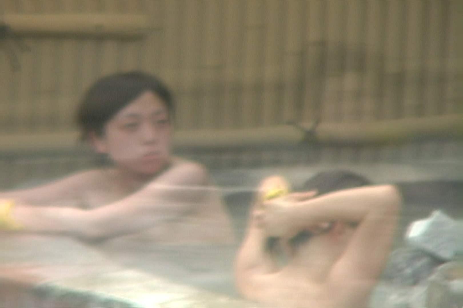 Aquaな露天風呂Vol.562 露天 AV無料動画キャプチャ 109画像 8