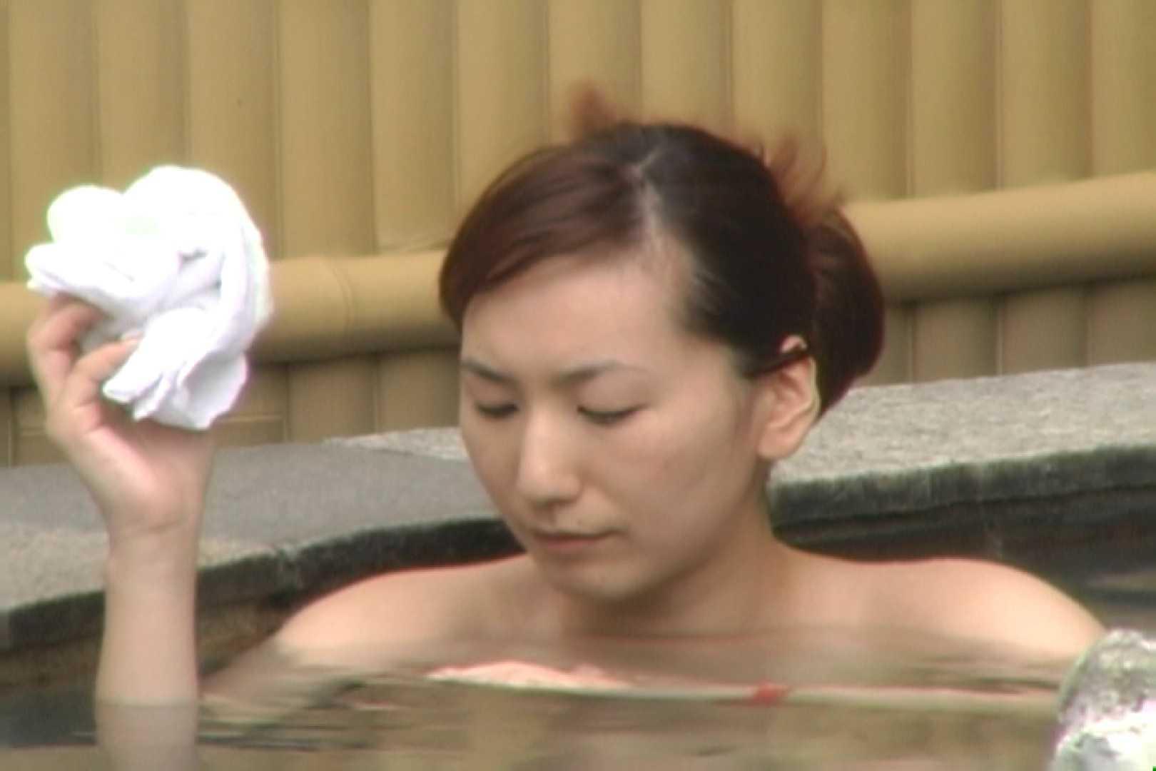 Aquaな露天風呂Vol.616 盗撮 性交動画流出 99画像 5