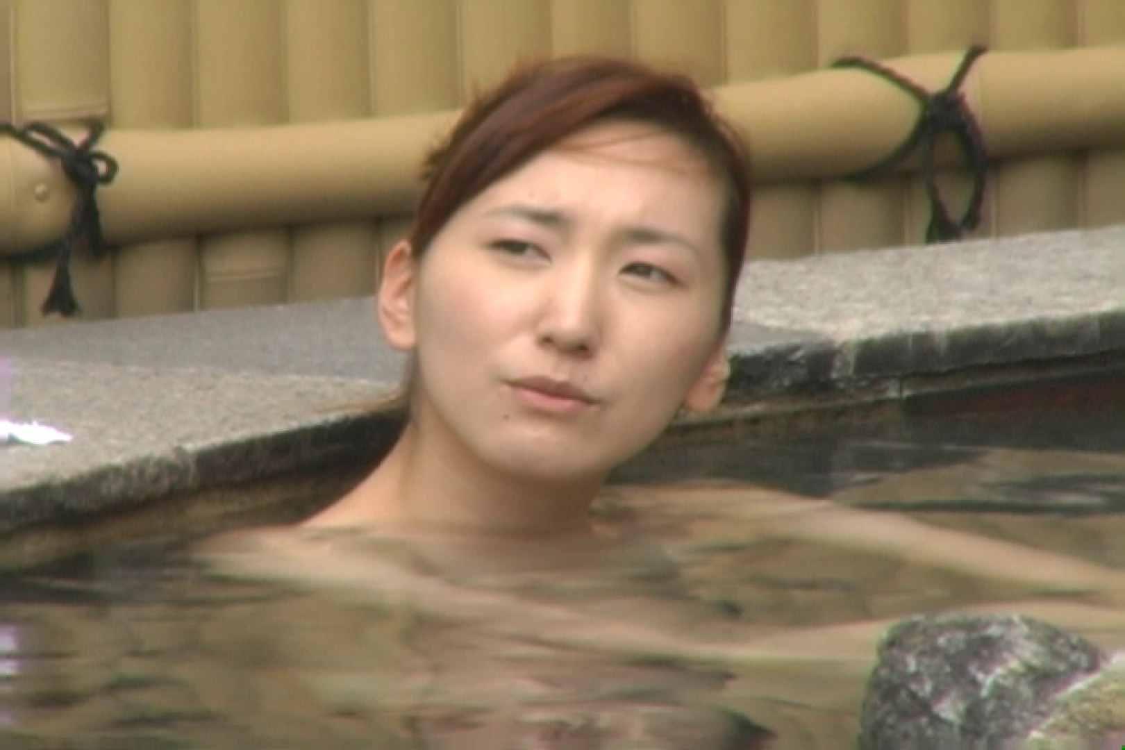 Aquaな露天風呂Vol.616 盗撮 性交動画流出 99画像 47