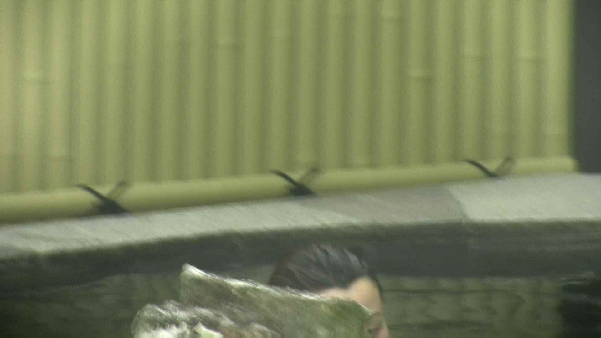 Aquaな露天風呂Vol.632 盗撮 | OLセックス  70画像 16