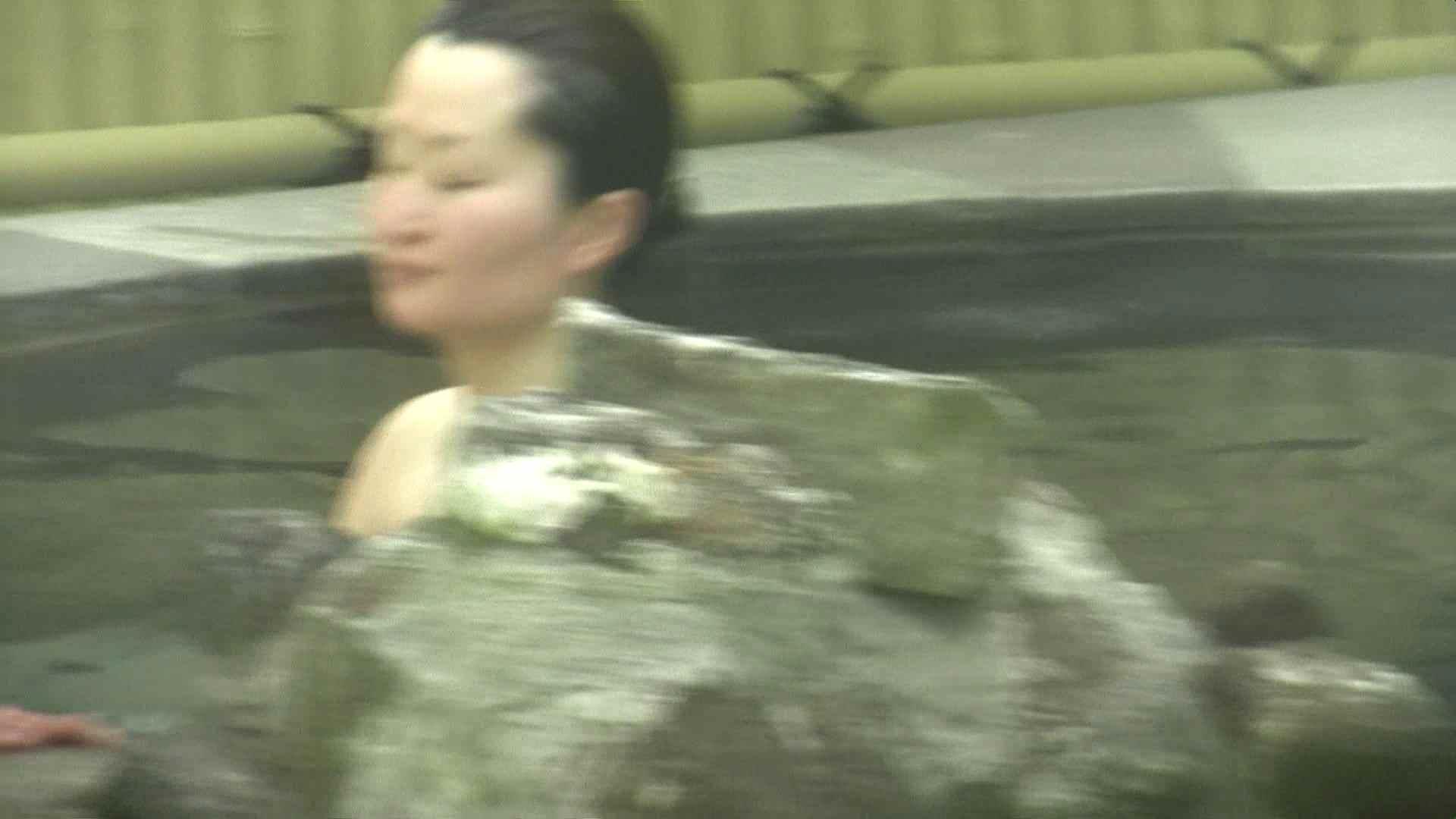 Aquaな露天風呂Vol.632 盗撮 | OLセックス  70画像 37