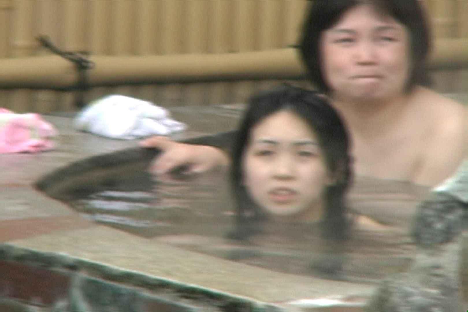 Aquaな露天風呂Vol.646 OLセックス | 盗撮  97画像 13