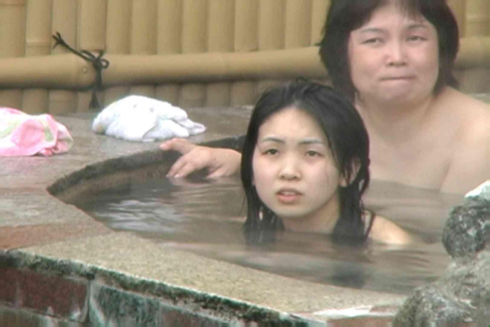 Aquaな露天風呂Vol.646 OLセックス | 盗撮  97画像 25
