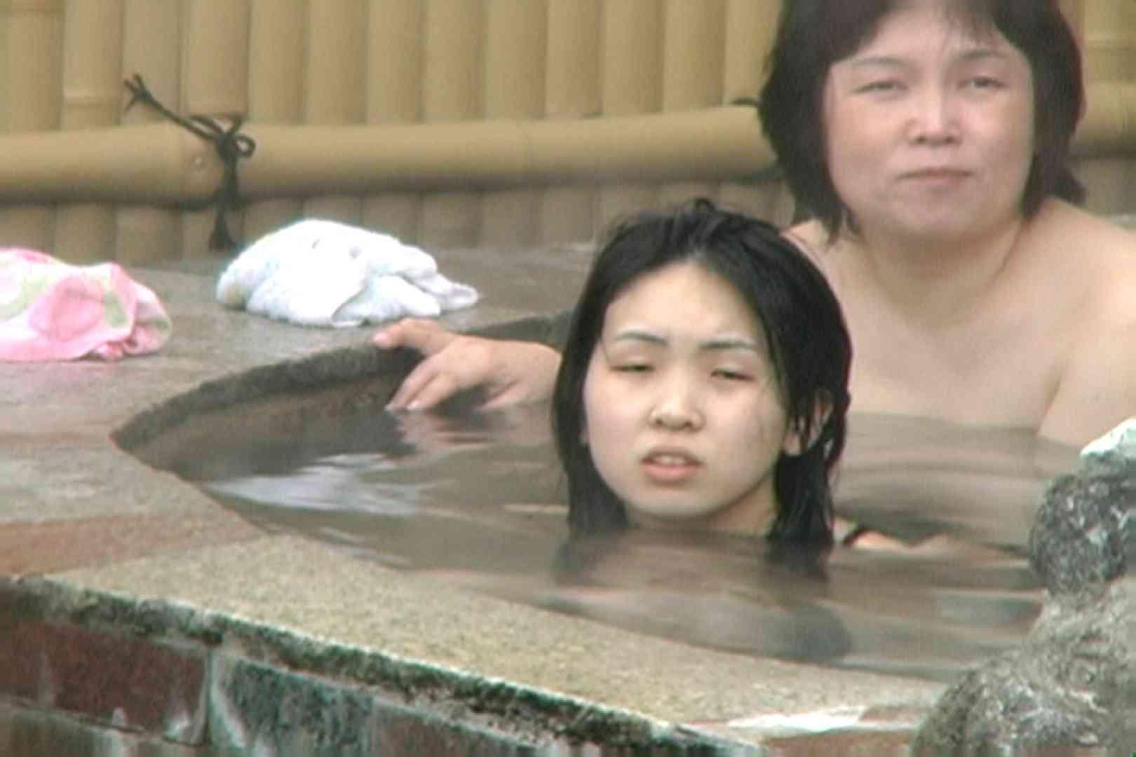 Aquaな露天風呂Vol.646 OLセックス  97画像 30