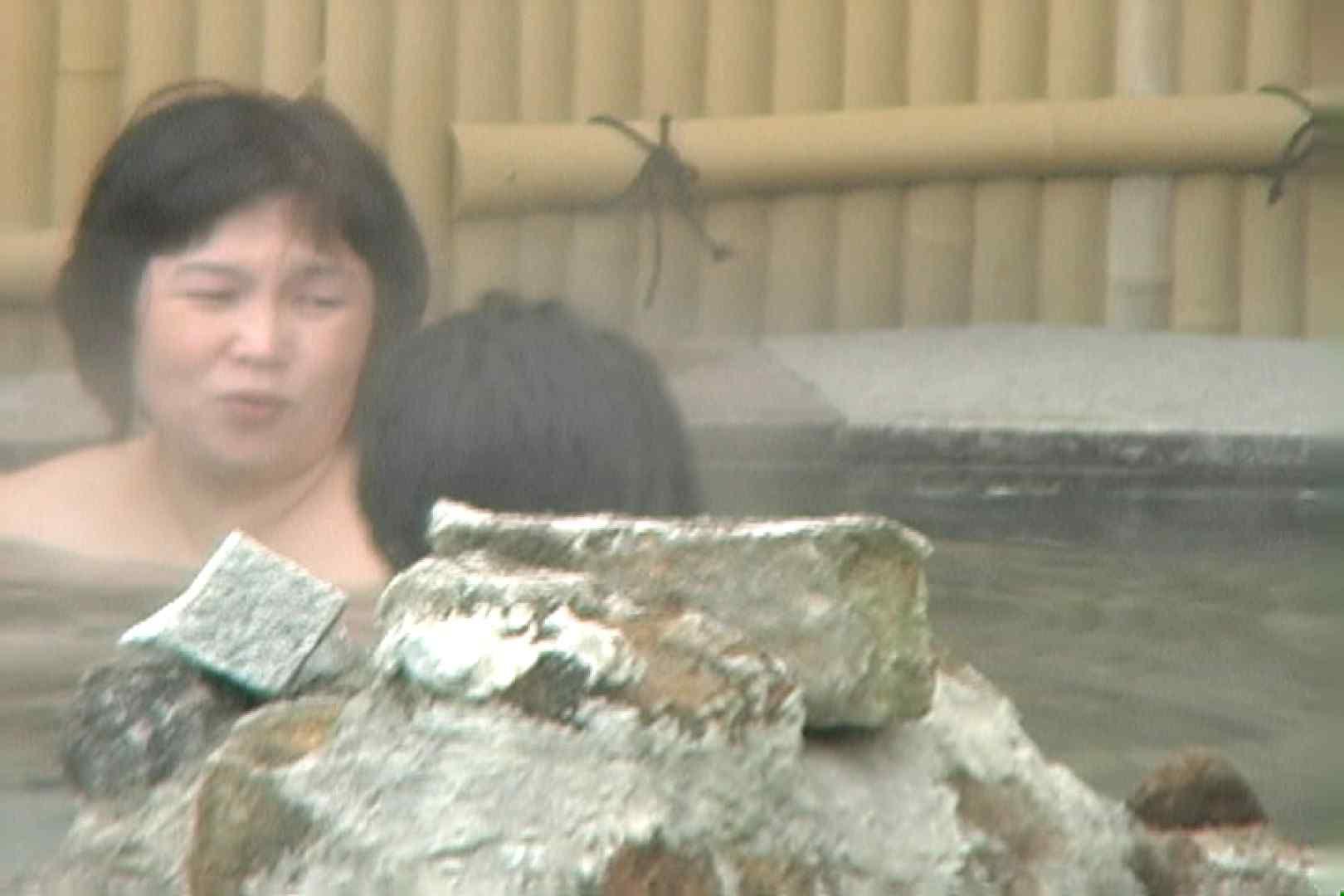 Aquaな露天風呂Vol.646 OLセックス | 盗撮  97画像 97