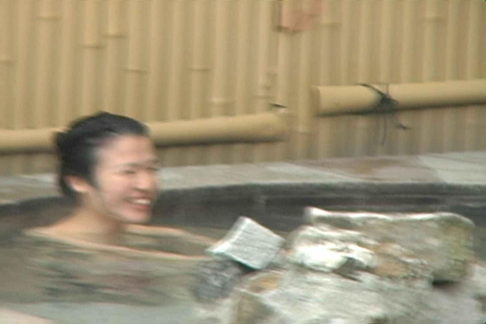 Aquaな露天風呂Vol.647 盗撮 | 露天  83画像 25