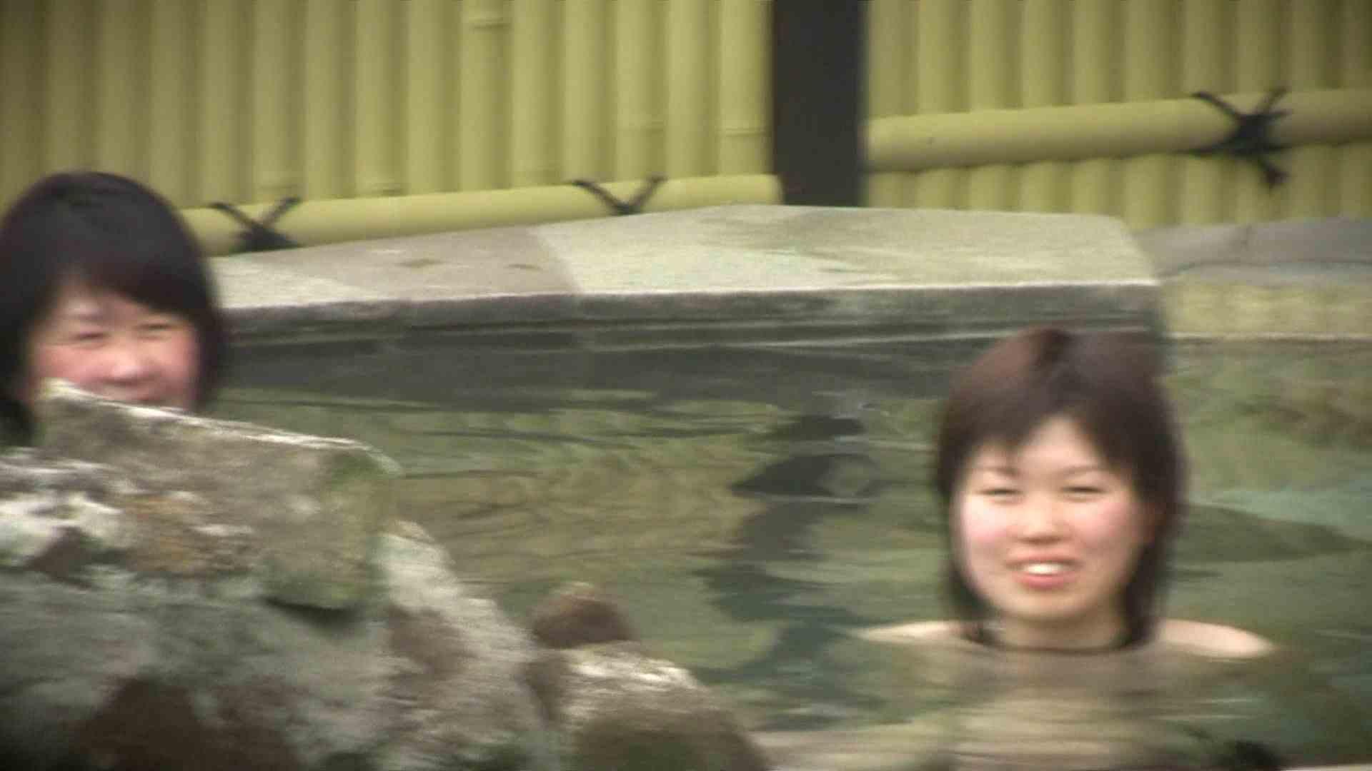 Aquaな露天風呂Vol.675 盗撮  77画像 6
