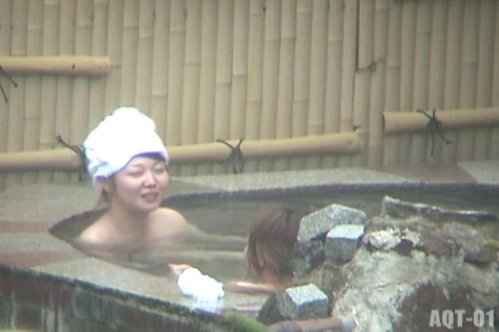 Aquaな露天風呂Vol.715 OLセックス 覗きおまんこ画像 77画像 2