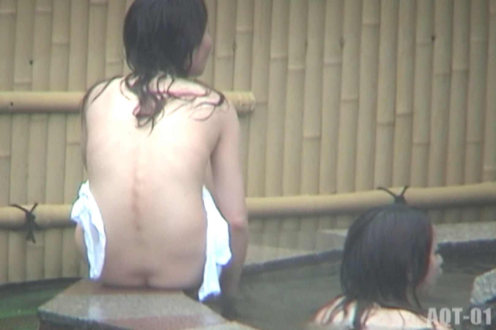 Aquaな露天風呂Vol.715 盗撮  77画像 15